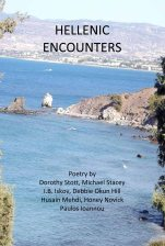 Hellenic Encounters - Poetry in English and Greek